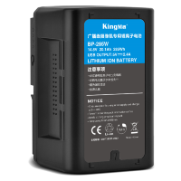 Аккумулятор KingMa V-Mount battery 14.8V 285Wh